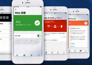 ノートン、iPhoneを危険なWi-Fiから守り詐欺サイトへの誘導も検出する「モバイルセキュリティ」