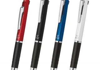 ゼブラ、芯が折れないシャープペン・ボールペンがセットになった「デルガード+2C」発売
