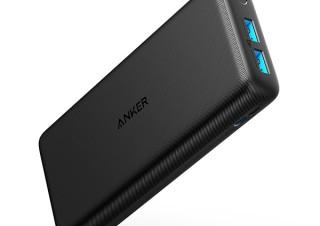 Anker、2万mAhの大容量モバイルバッテリー「PowerCore Lite 20000」を発売