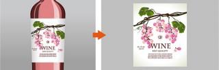 ソースネクスト、画像の歪みを簡単に補正できる編集ソフト「ピタリ四角 4」を発売