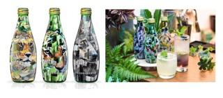 ネスレ、ワイルドデザインのペリエ限定ボトルPERRIER×WILDを都内5店舗のバーにて提供