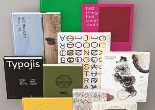 """""""世界で最も美しい本コンクール""""の入選図書などを紹介する「世界のブックデザイン2017-18」展"""