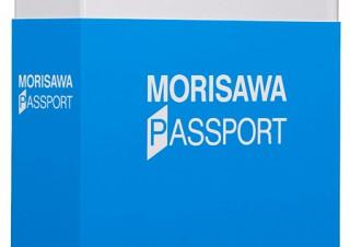 モリサワ、「MORISAWA PASSPORT」のアップグレードで1月24日に新書体を提供