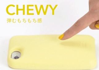 ずっと触っていたいもちふわ触感…、マシュマロボディの「Marshmallo.ソフトケース」発売