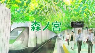 大阪メトロ、ストックホルムの地下鉄アートのように駅空間をエンタメ空間にデザイン