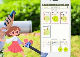 家事を見える化して家族と公平にシェアできる家事管理アプリ「Smuzoo」がリリース