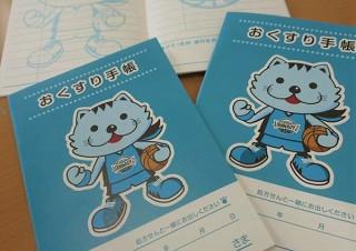 ゆうホールディングス、バスケチーム京都ハンナリーズとのコラボデザインお薬手帳を発表