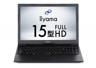 iiyama PC、教育用マイコンボード「micro:bit」が付属する15型ノートPCを発売