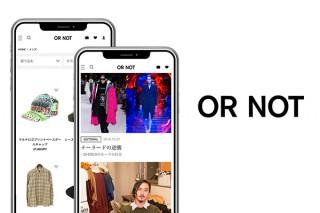 LOOP、デザイナーズブランドに特化したECプラットフォーム「OR NOT」リリースを発表