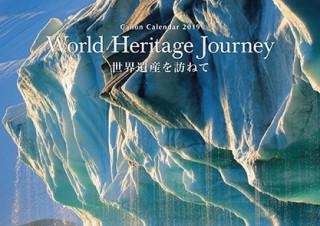 キヤノンMJの2019年版カレンダーに掲載された作品などを紹介する野町和嘉氏の写真展が開催
