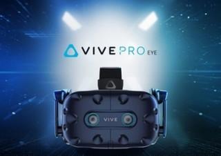 HTC VIVE、VR体験をさらに高める新デバイス「VIVE Pro Eye」や新サービスを発表