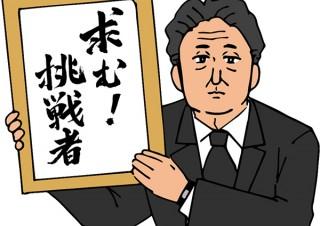 キャステム、日本最速の新元号グッズ発売に挑戦することを発表