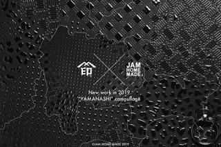 JAM HOME MADE、印傳屋とのコラボで山梨県の形状をモチーフとした長財布を発売