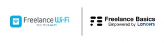 イメージワークス、フリーランスWi-FiをFreelance Basics会員へ特別価格で提供