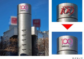 SHIBUYA109、約40年親しまれてきたロゴマーク刷新、新ロゴは4月に設置