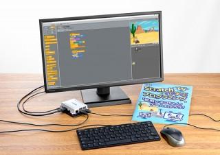 アイ・オー、Scratchをラズパイで学べるプログラミングキットを発売