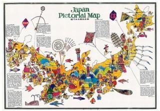 昭文社、1970年発行の大阪万博案内地図「エアリアマップEXPO70」を復刻