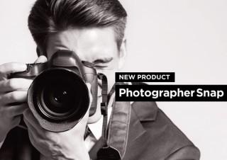 GENEROSITY、撮影から5秒でデータをもらえるPhotographerSnapリリース