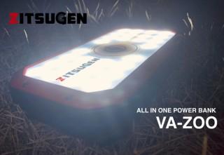 ZITSUGEN、ソーラーパネル搭載でワイヤレス充電が可能なモバイルバッテリーを提供開始