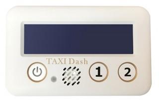 MCS、タクシー配車用IoTデバイス「タクシーダッシュボタン」製品化を発表