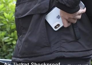 パワーサポート、Air Jacketシリーズより新型iPhone対応ケース発売