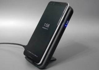 出張や小旅行のお供に、ワイヤレス充電スタンドとしても使えるUSB PD対応モバイルバッテリー
