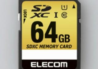 エレコム、耐温度(-25~85℃)・耐衝撃仕様の高耐久SD/microSDカードに64GBモデル
