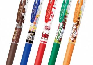 ゼブラ、明治の人気チョコレートとコラボレーションしたデザインのペンを数量限定で発売