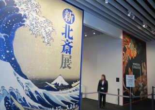 天才絵師・葛飾北斎の画業70年を通覧する「新・北斎展」~若き日の躍進~