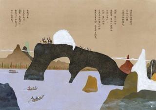 夢枕獏氏と松本大洋氏による初の絵本「こんとん」の発売を記念した原画展が開催
