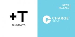 ChargeSPOT、ミュージックラウンジPLUSTOKYOにてレンタルサービス開始