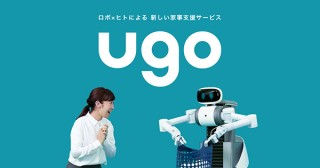 Mira Robotics、遠隔操作ロボで家事を支援するugo発表