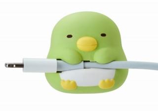 すみっコたちがお昼寝しながらiPhoneケーブルの断線を防ぐ「すやすや☆オン・ザ・ケーブル」