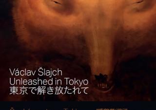 チェコのアーティストのヴァーツラフ・シュライフ氏による絵画展「東京で解き放たれて」