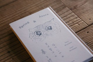 宮沢賢治の詩に塩川いづみ氏のドローイングを添えた詩画集「春と修羅」の出版記念で原画展が開催