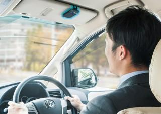 サンワサプライ、運転中に安全な手ぶら通話ができるハンズフリーキット「MM-BTCAR2」