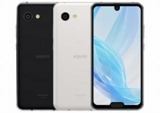 楽天モバイル、シャープの最新AQUOSフォンの取扱発表。一括払いで6万9800円