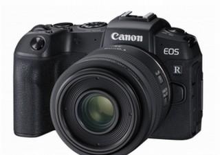 キヤノン、フルサイズミラーレスカメラの新製品「EOS RP」発表。限定カラーのゴールドも