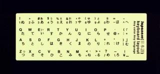 上海問屋、暗闇でのキーボード操作を楽にする蓄光キートップシールを発売