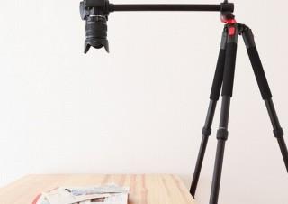 料理や書籍を真上から撮影するのに適した「俯瞰三脚」発売。超ローアングルや通常三脚モードも有