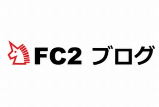 FC2ブログ、広告なしでブログが一瞬で表示される「爆速テンプレート」を公開