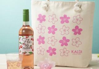 カルディ、花見シーズンに持っていきたい「さくらの花が咲くグラス」などのセット発売