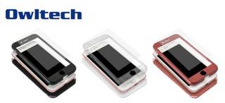 オウルテック、360度全面保護のiPhone8/7対応フルカバーケース発売