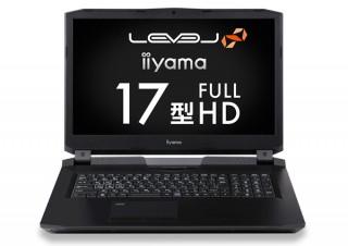 iiyama PC、GeForce RTX 2080を搭載した17型ノートPCを発売