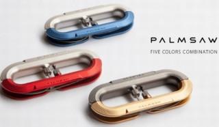 美しく収納しアルマイト発色加工でデザイン性も高い、携帯のこぎり「PALMSAW」