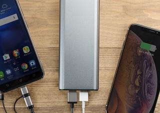 サンワサプライ、3in1ケーブル付きアルミ筐体の10,000mAhモバイルバッテリー発売