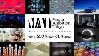 未来を変革するようなテクノロジーカルチャーの祭典「Media Ambition Tokyo 2019」