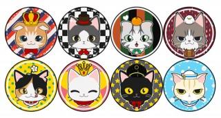 LIBRE、パーツを組み合わせて猫のアイコンを作れる「CHARATねこメーカー2」を公開