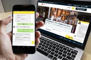 EATAS、飲食店経営者をリアルタイムでサポートするチャット機能を追加