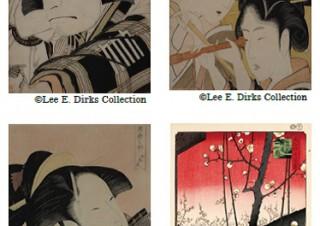 有名絵師たちの名品が集まった「―サンタフェ リー・ダークスコレクション― 浮世絵最強列伝」